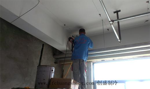 室内空调系统安装