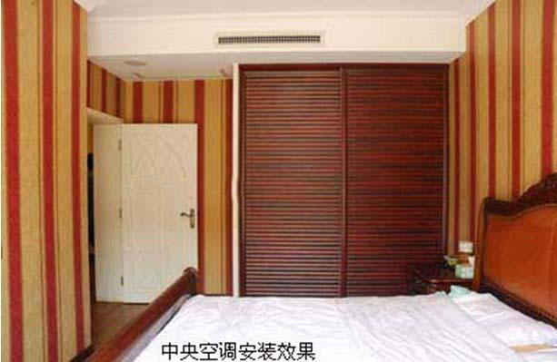 廊坊中央空调安装_廊坊市创盛制冷设备有限公司